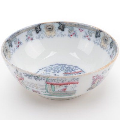 "Petrus Regout & Co. Dutch ""Canton"" Porcelain Serving Bowl"