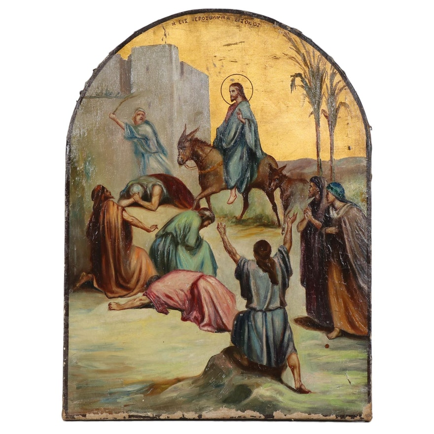 Christ's Entry Into Jerusalem Oil Painting, Late 19th-Early 20th Century