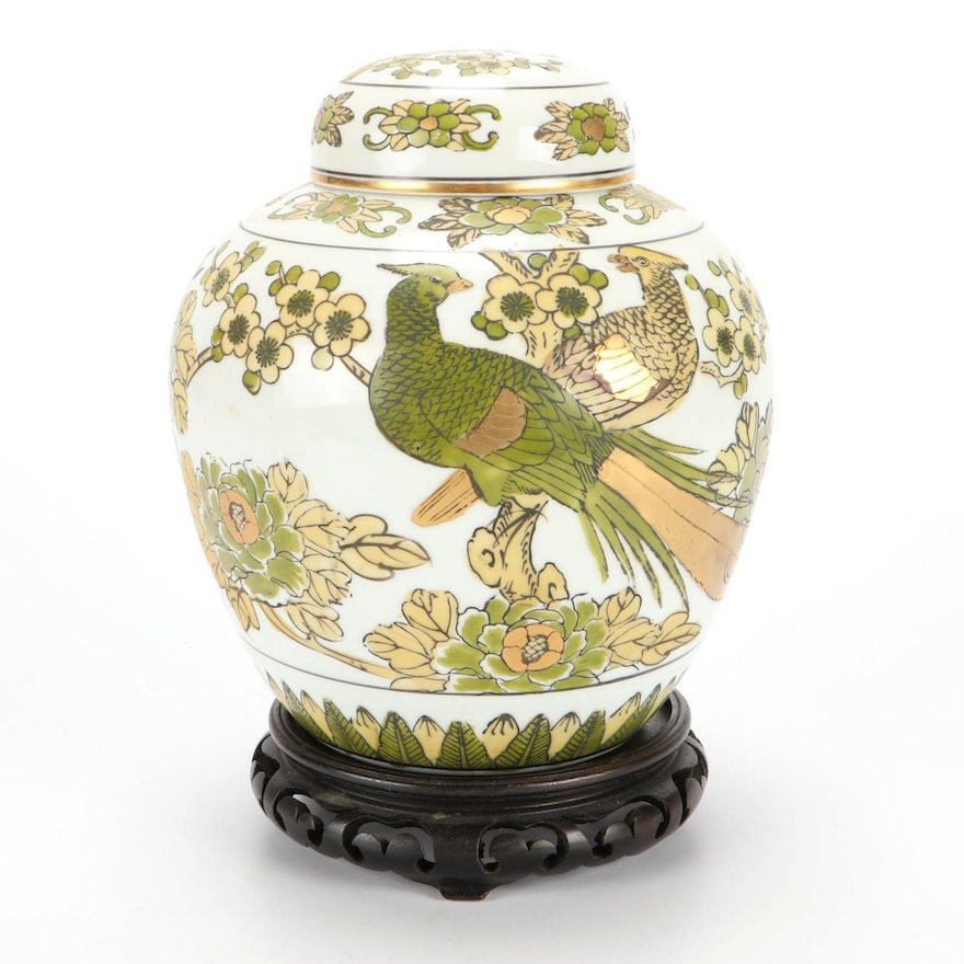 Japanese Green and Gold Peacock Ginger Jar on Wooden Stand, Mid-Late 20th C.
