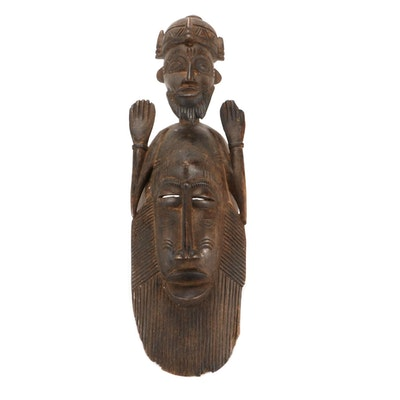 West African Inspired Carved Wood Mask