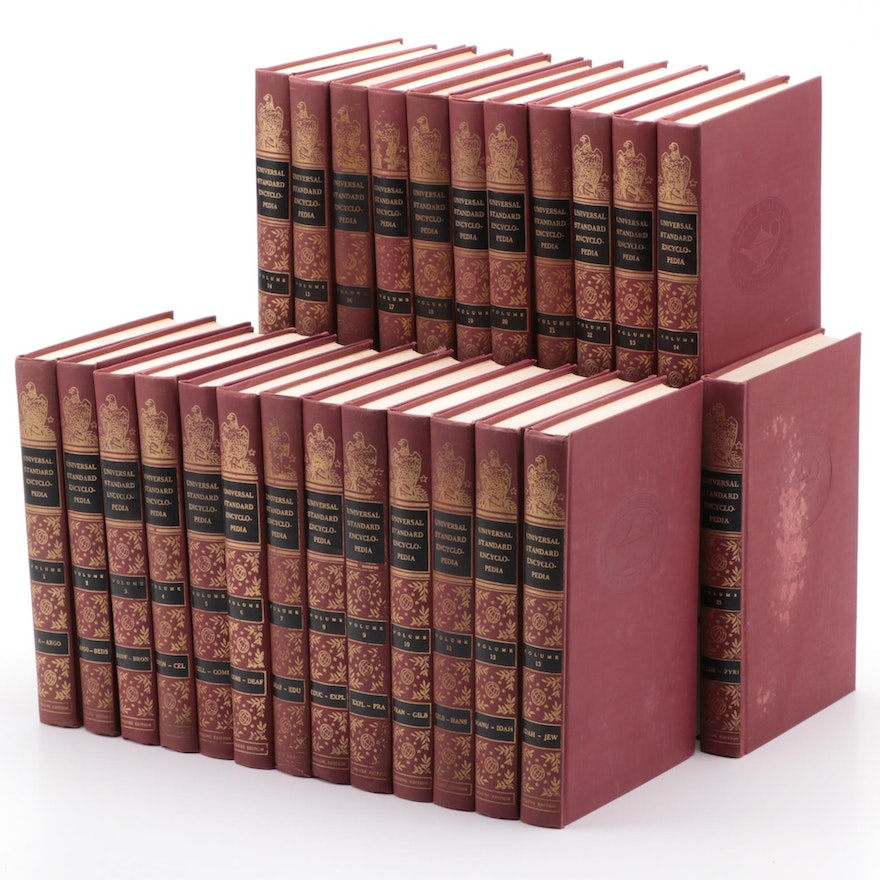 """Complete """"The Universal Standard Encyclopedia"""" Deluxe Edition Set, 1956"""