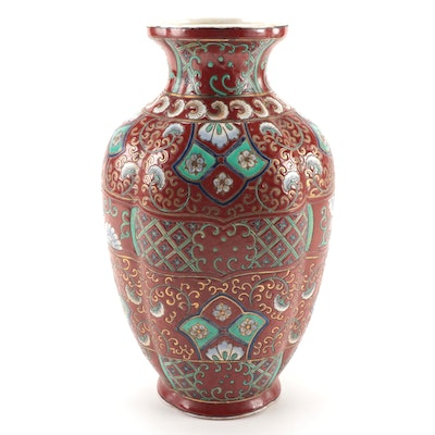 Chinese Red Enameled Ceramic Vase, Mid to Late 20th Century