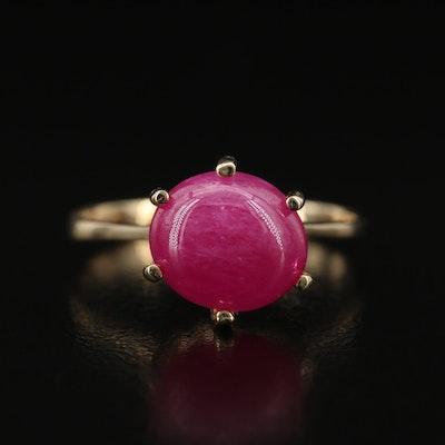 14K Corundum Solitaire Ring