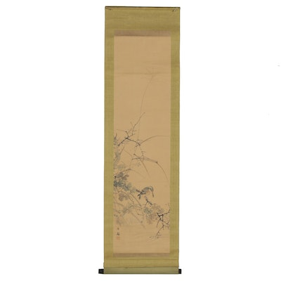 Chinese Gouache Painting of Bird Among Branches on Hanging Scroll