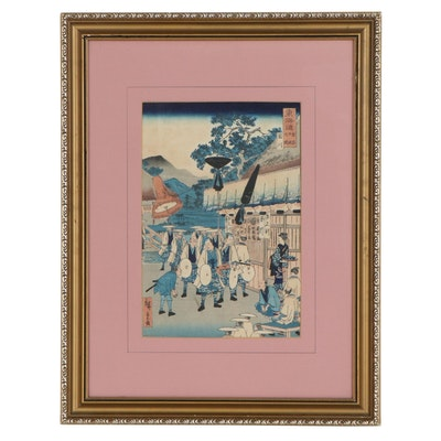 "Utagawa Hiroshige Restrike Woodblock ""Kikugawa, between Kanaya and Nissaka"""