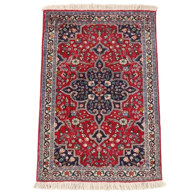 2'11 x 4'9 Hand-Knotted Turkish Kayseri Area Rug