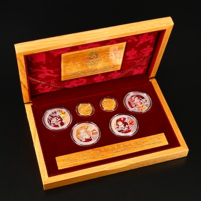 2008 Beijing XXIX Olympics Commemorative Proof Gold and Silver Six-Coin Set