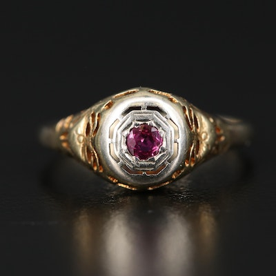 Antique 10K, 14K and 18K Ruby Ring