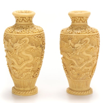 Chinese Cast Yellow Resin Vases with Dragon Motif