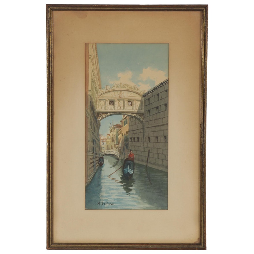 Watercolor Painting of Venetian Canal Scene and Bridge of Sighs