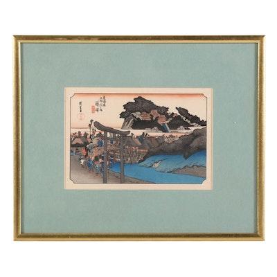 """Ukiyo-e Woodblock after Hiroshige """"Fujisawa: Yugyoji,"""" 20th Century"""