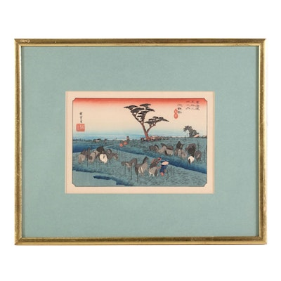 "Ukiyo-e Woodblock after Hiroshige ""Chiryu: Horse Market in Early Summer"""