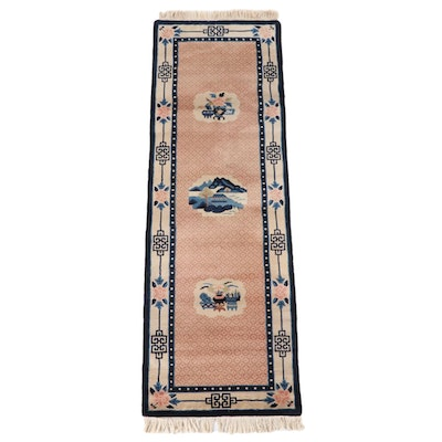 2'3 x 7'6 Hand-Knotted Grutman Chinese Wool Carpet Runner