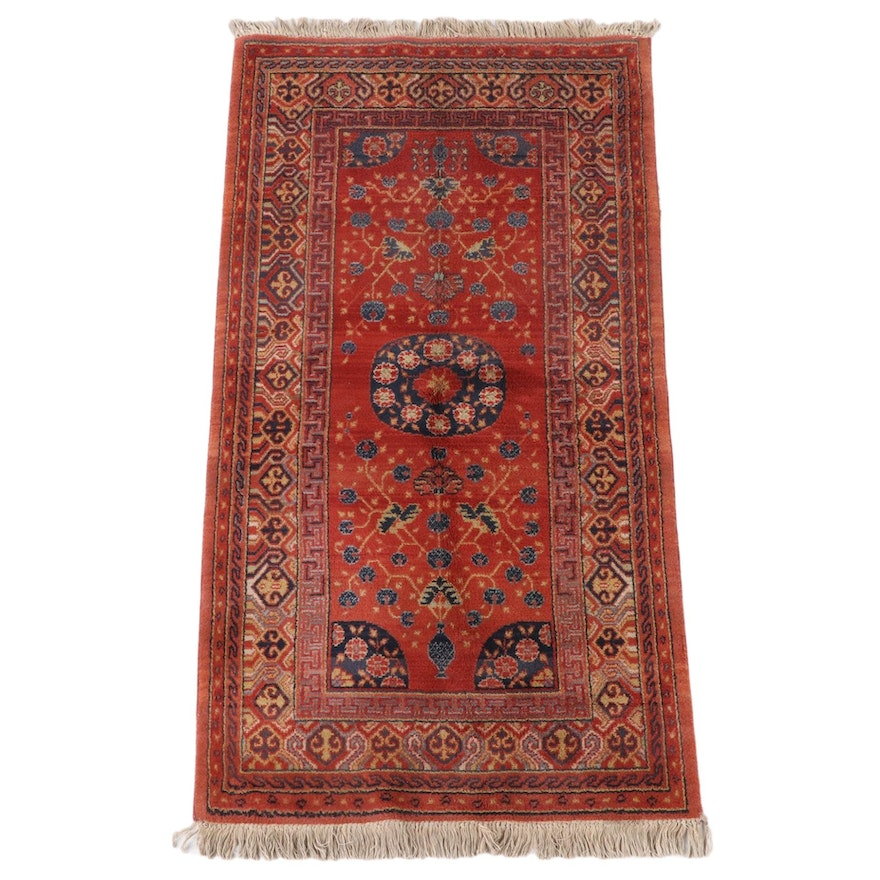 2'10 x 5'10 Power-Loomed Uzbek Style Wool Area Rug