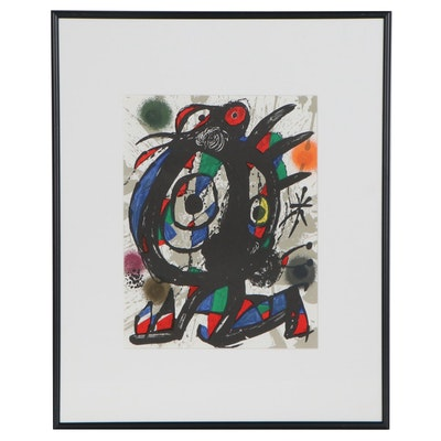 Lithograph after Joan Miró of Abstract Composition