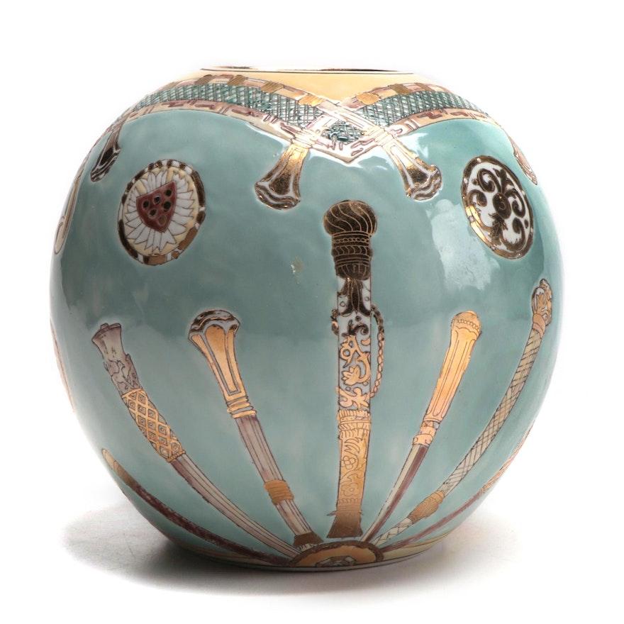 Toyo of Japan Gilt and Enameled Porcelain Sphere Vase