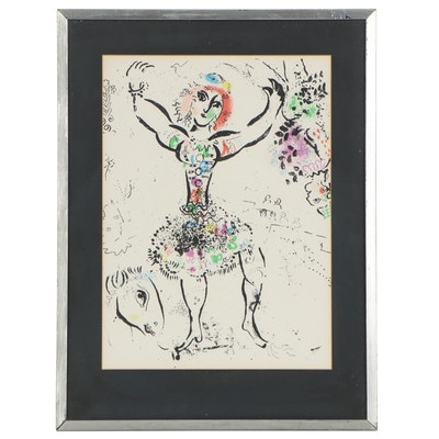 "Marc Chagall Lithograph ""Le Jongleuse,"" 1960"