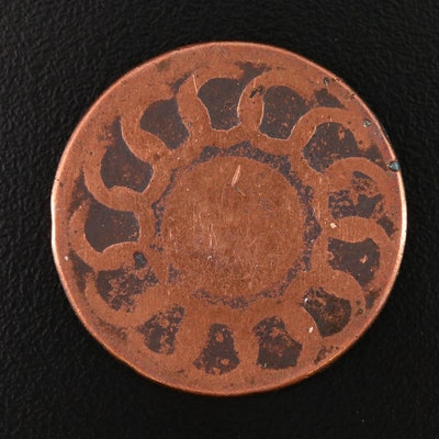 """1787 """"Fugio"""" Colonial Copper Coin"""