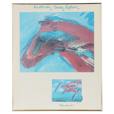 Exhibition Offset Lithograph Poster after Peter Max, Late 20th Century