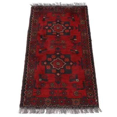 1'8 x 3'5 Hand-Knotted Afghan Turkoman Tribal Accent Rug