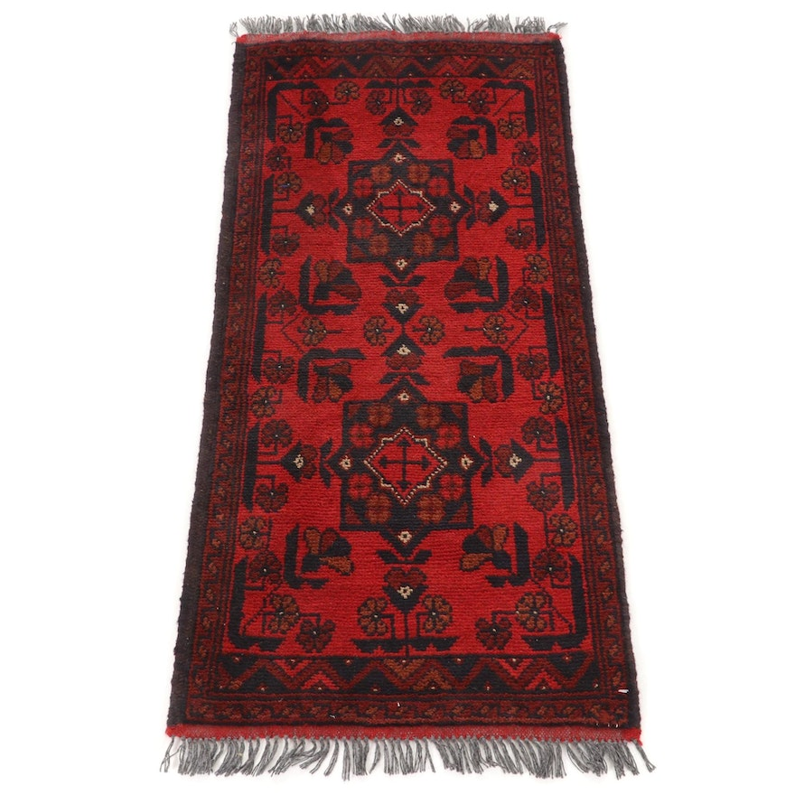 1'8 x 3'8 Hand-Knotted Afghan Turkoman Tribal Accent Rug