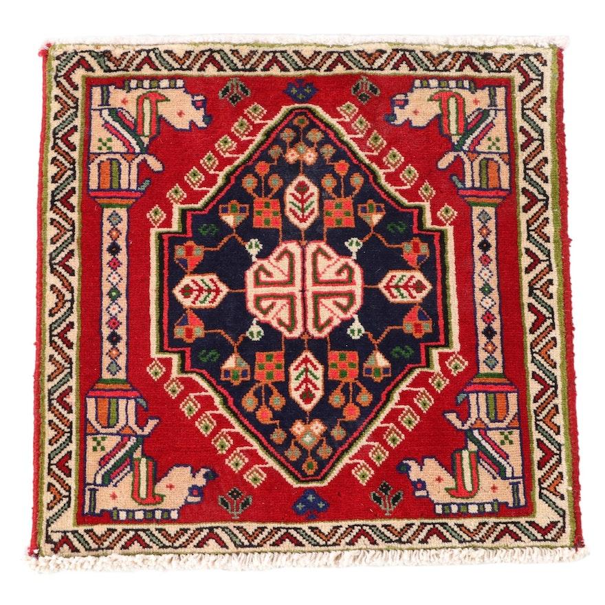 2'0 x 2'1 Hand-Knotted Persian Qashqai Floor Mat