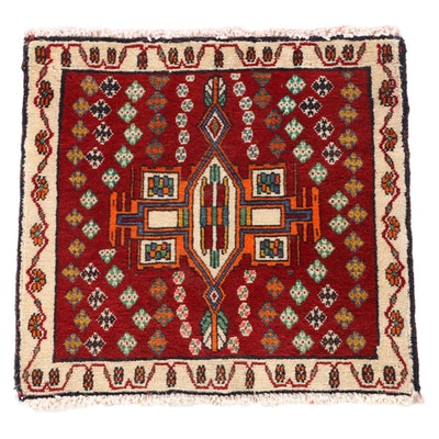 1'11 x 2'1 Hand-Knotted Persian Shiraz Wool Floor Mat