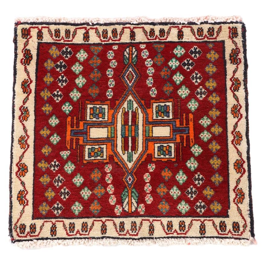 1'11 x 2'1 Hand-Knotted Persian Shiraz Wool Floor Mat