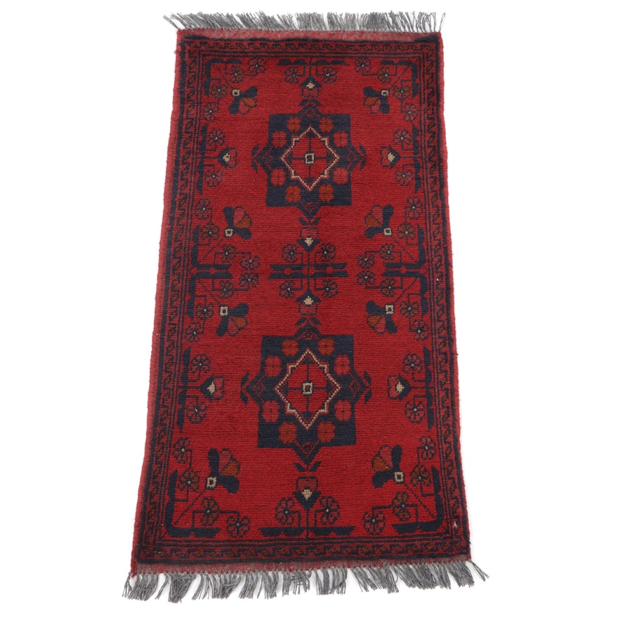 1'9 x 3'8 Hand-Knotted Afghan Turkoman Tribal Accent Rug