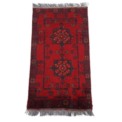 1'9 x 3'6 Hand-Knotted Afghan Turkoman Tribal Accent Rug