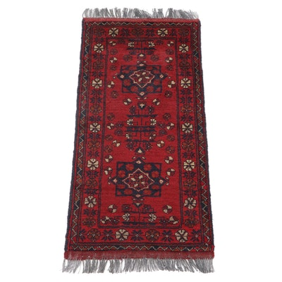 1'8 x 3'7 Hand-Knotted Afghan Turkoman Tribal Accent Rug