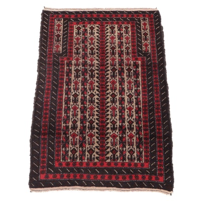 2'11 x 4'6 Hand-Knotted Afghan Baluch Tribal Prayer Rug