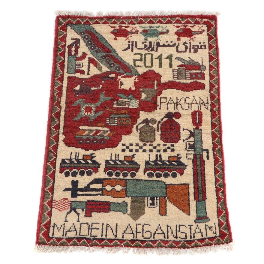 1'11 x 2'9 Hand-Knotted Afghan Pictorial War Rug