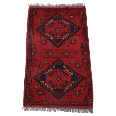 1'11 x 3'5 Hand-Knotted Afghan Turkomen Tribal Accent Rug
