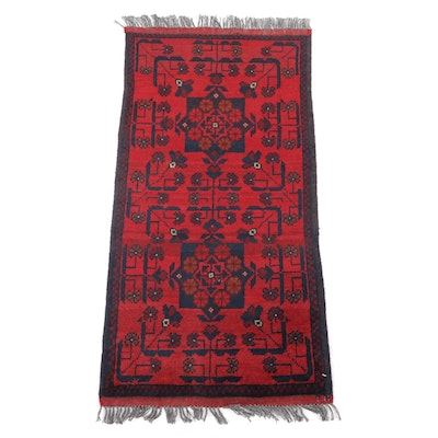 1'9 x 3'9 Hand-Knotted Afghan Turkomen Tribal Accent Rug