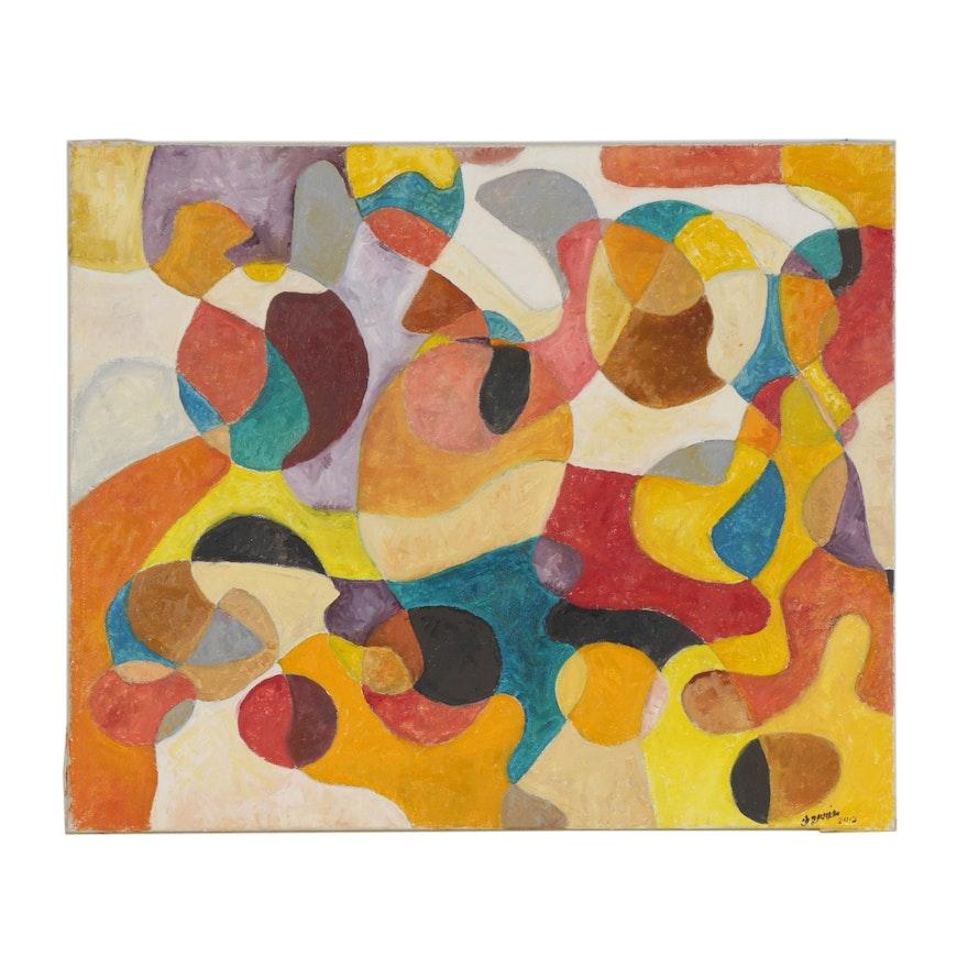 "Acrylic Painting Attibuted to Gardand Ferris ""Abstract Moon Pie,"" 2012"