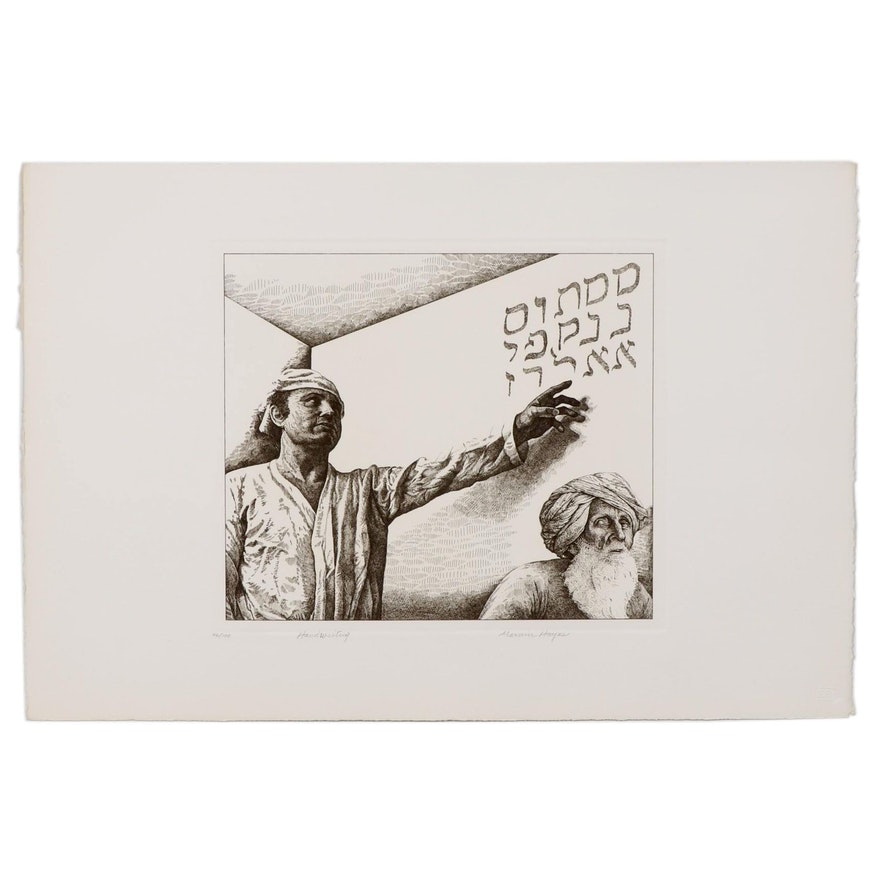 """Marvin Hayes Biblical Copperplate Etching """"Handwriting,"""" 1976"""