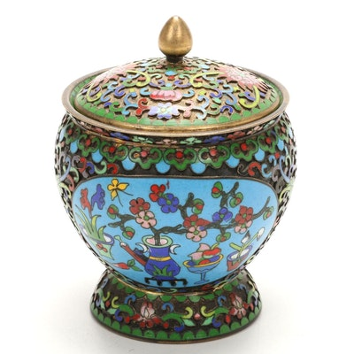 Chinese Cloisonné Lidded Jar, Late 20th Century