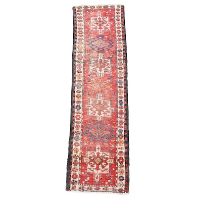 2'0 x 7'6 Hand-Knotted Persian Karaja Wool Carpet Runner