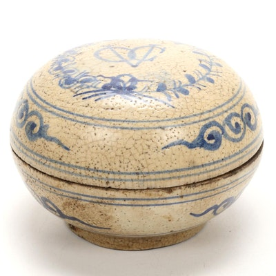 "Chinese Lidded Box with Dutch East Indian Trading Company ""VOC"" Monogram"