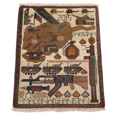 1'11 x 2'6 Hand-Knotted Afghan Pictorial War Rug, 2015