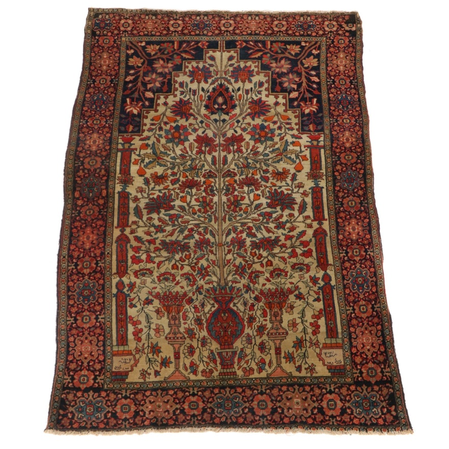 4'3 x 6'9 Hand-Knotted Persian Chahar Mahal Floral Wool Area Rug
