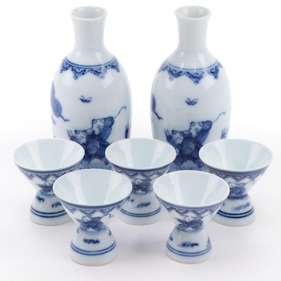 Japanese Blue and White Porcelain Sake Bottles and Cups, Late 20th Century
