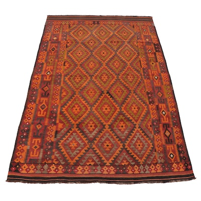 8'2 x 12'5 Handwoven South Persian Tribal Kilim Wool Rug