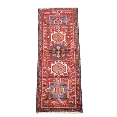 2'0 x 5'3 Hand-Knotted Persian Karaja Wool Carpet Runner