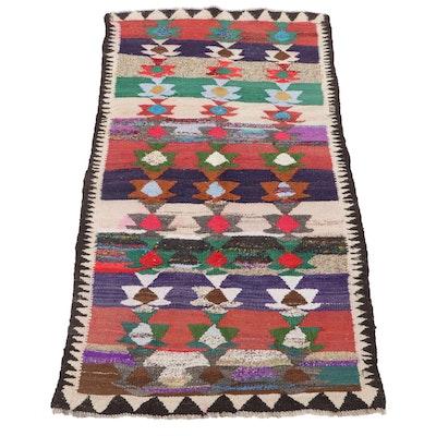 4'9 x 8'7 Handwoven Persian Kilim Wool Area Rug