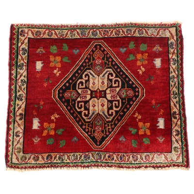 2'0 x 2'3 Hand-Knotted Persian Gabbeh Wool Floor Mat