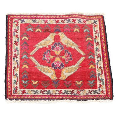 2'1 x 2'3 Hand-Knotted Persian Luri Pictorial Floor Mat