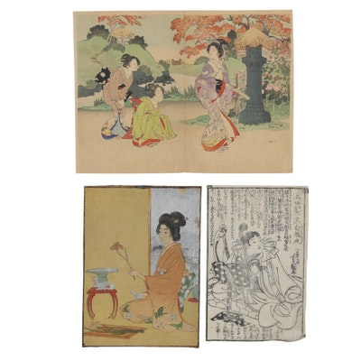 Ukiyo-e Woodblocks of Women and a Scholar, Late Edo - Meiji Period