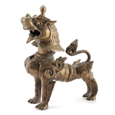Tibetan Style Cast Brass Sculpture of Guardian Lion
